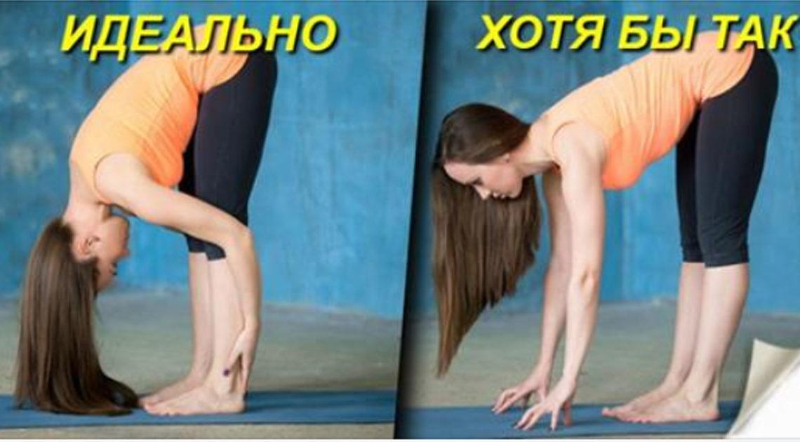 6 упражнений, которые могут показать ваш реальный возраст.