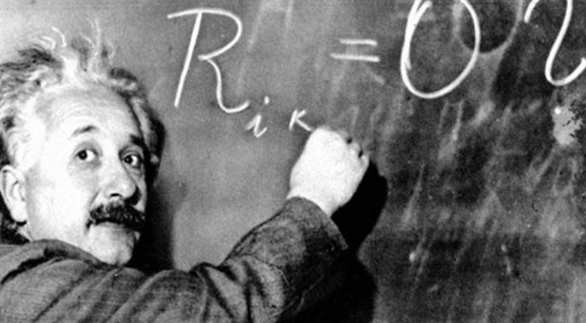 Несколько уроков от Альберта Эйнштейна